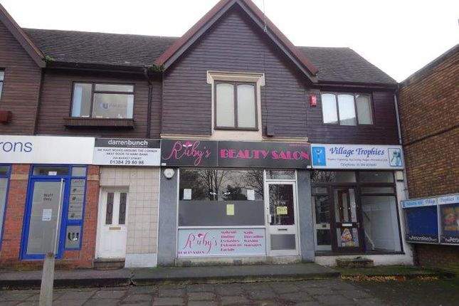 Thumbnail Commercial property for sale in Kingswinford, West Midlands