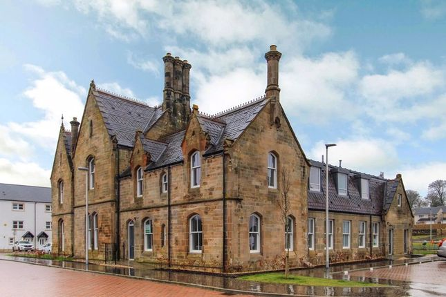 Thumbnail Flat to rent in Carrongrove House, Denny