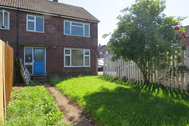 Hardie Close, Maltby, Rotherham S66