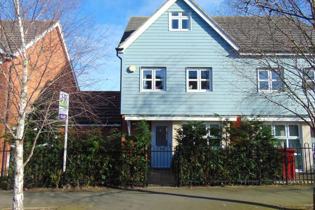 Thumbnail Terraced house to rent in Dariel Close, Cippenham, Slough
