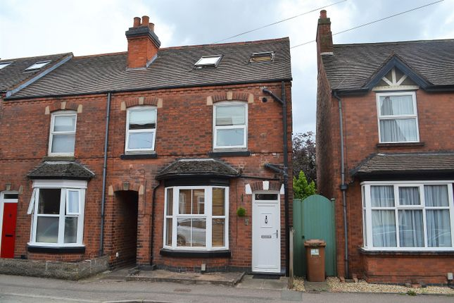 Thumbnail End terrace house for sale in Ivanhoe Road, Lichfield