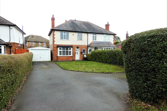 Loughborough Road, Birstall, Leicester LE4