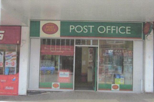 Thumbnail Retail premises to let in Institute Lane, Derbyshire