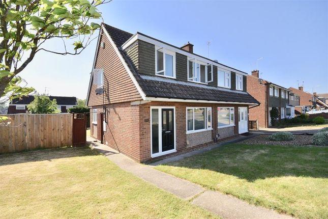 Thumbnail Property to rent in Acorn Park, Cranford Road, Burton Latimer, Kettering