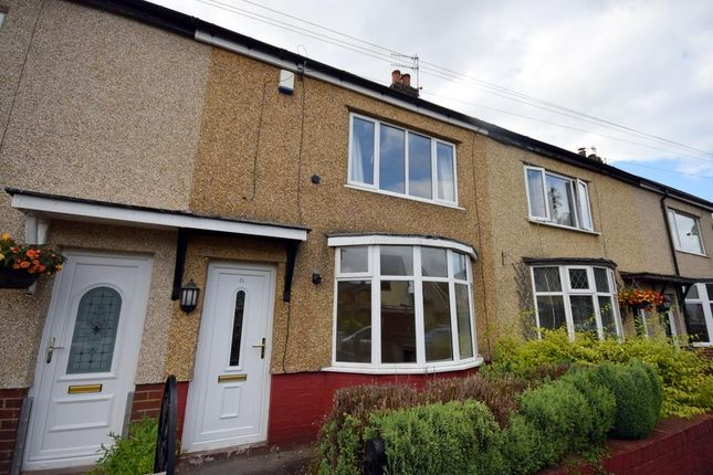 Thumbnail Terraced house to rent in Woodfield View, Whalley, Lancashire