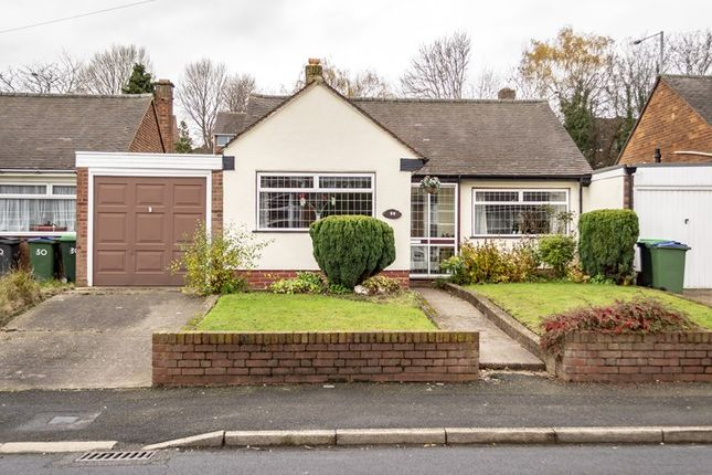 Thumbnail Detached bungalow for sale in Ashtree Road, Tividale, Oldbury