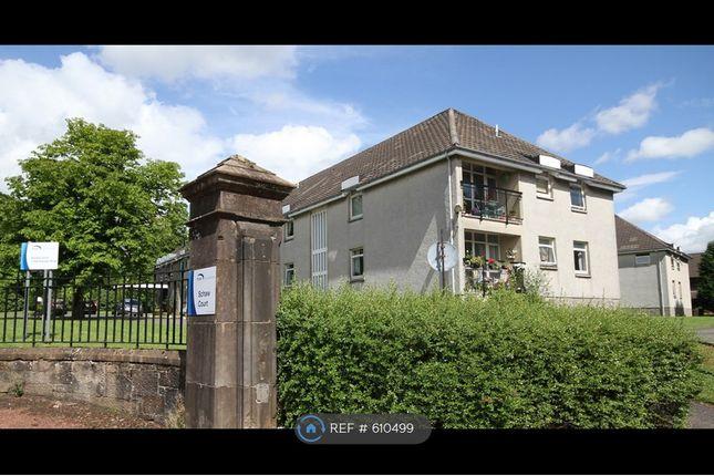 Thumbnail Studio to rent in Drymen Road, Bearsden, Glasgow