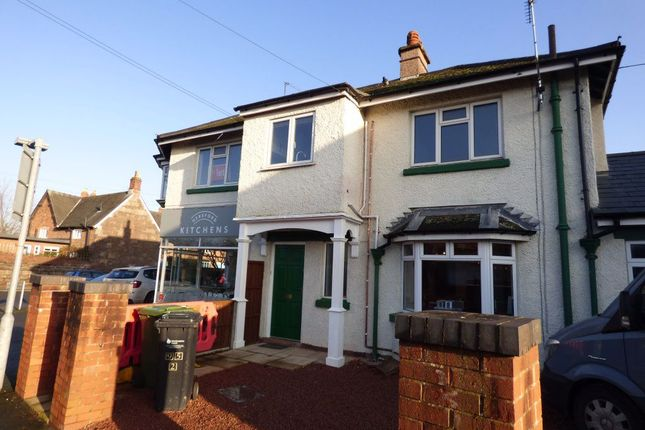 Thumbnail Flat to rent in Whitecross Road, Hereford