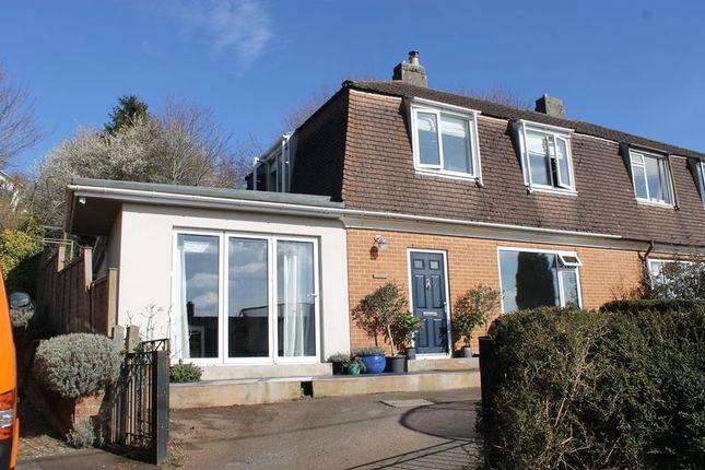 Thumbnail Semi-detached house for sale in Cherry Road, Long Ashton, Bristol