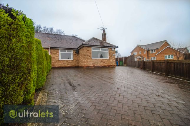Thumbnail Semi-detached bungalow to rent in Haydon Close, Willerby