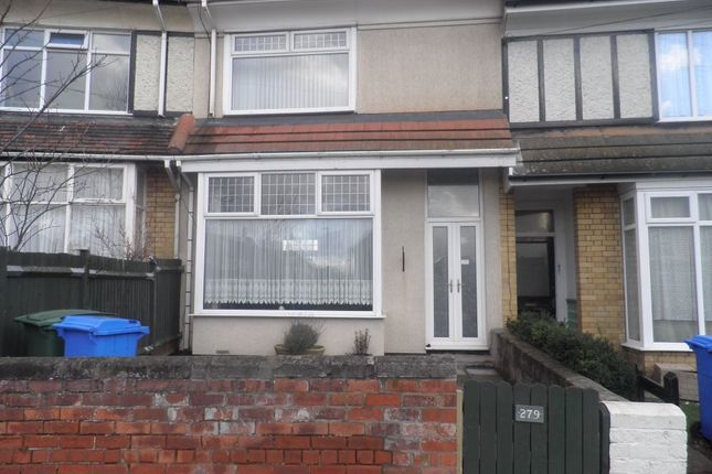 Thumbnail Terraced house to rent in Queen Street, Withernsea, East Riding Of Yorkshire