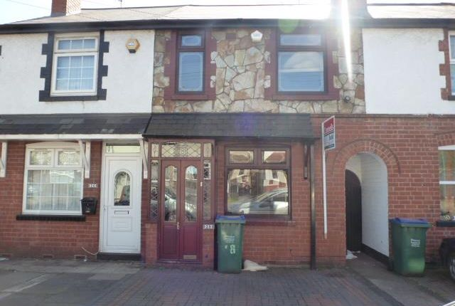 Thumbnail Property to rent in St. Pauls Crescent, West Bromwich
