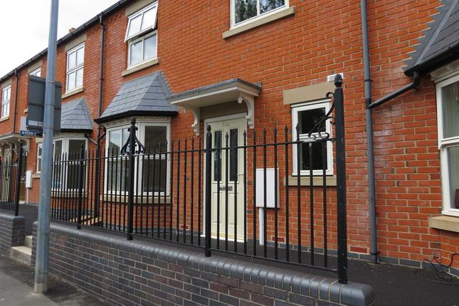 Thumbnail Flat to rent in The Paddock, Westgate Park, Sleaford