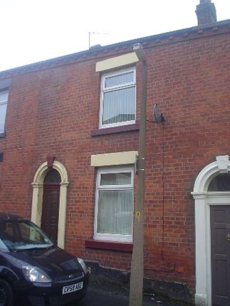 Thumbnail Terraced house to rent in Palm Street, Greenacres, Oldham