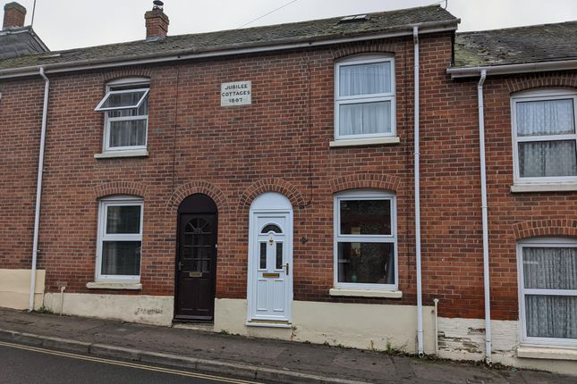 Thumbnail Property to rent in Marlborough Street, Andover