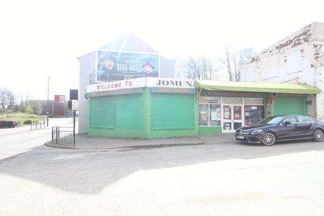 Photo 20 of Split Into 2 Self-Contained Flats, Tatham Street, Sunderland SR1