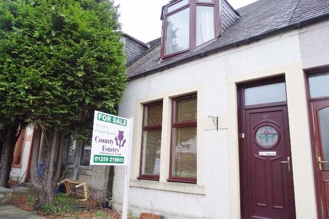 Thumbnail Cottage for sale in Whins Road, Alloa