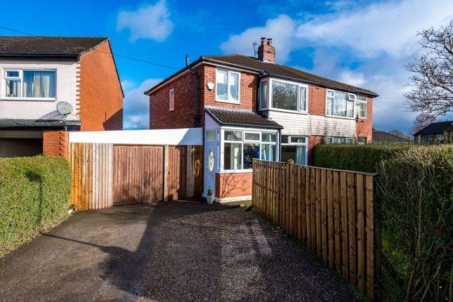 Houses For Sale In Parr Lane, Eccleston, Chorley PR7