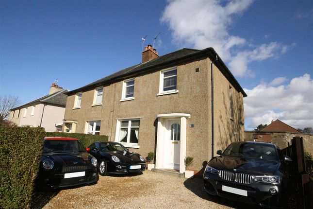 Thumbnail Semi-detached house for sale in George Street, Larbert