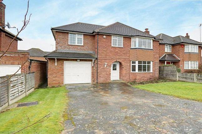Thumbnail Detached house for sale in Blaydon Close, Ruislip