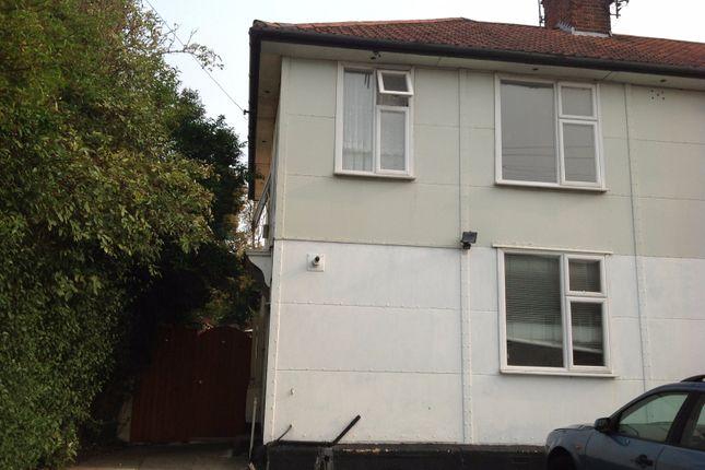 Thumbnail Terraced house to rent in Little Field Road, Burnt Oak, London