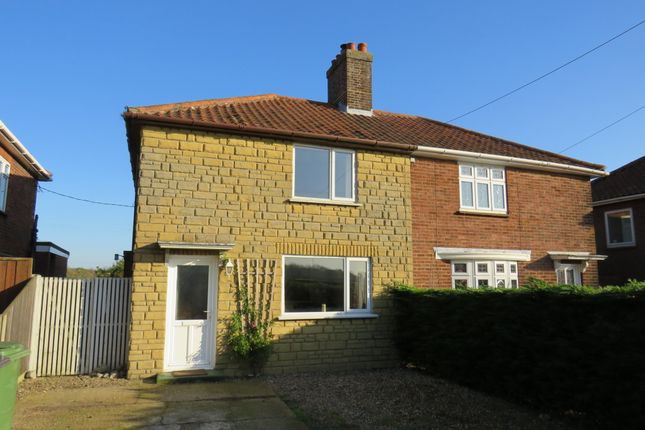 Thumbnail Semi-detached house for sale in Turnpike, Fundenhall, Norwich