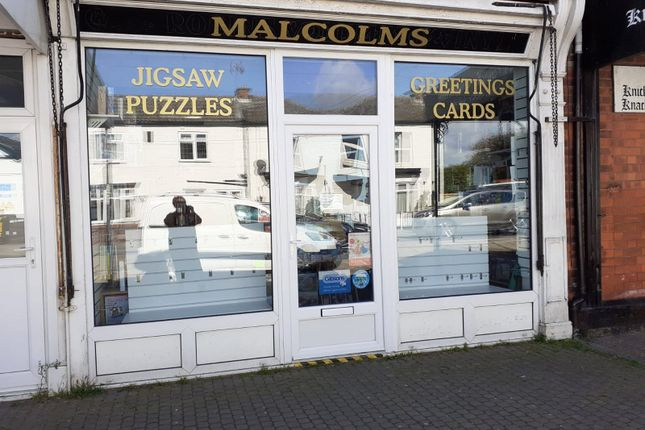 Thumbnail Property to rent in High Street, Sutton-On-Sea, Mablethorpe