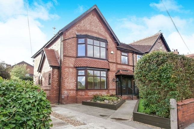 Thumbnail Semi-detached house for sale in Mile End Lane, Stockport