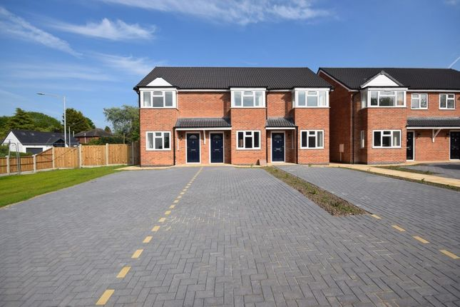 Thumbnail Terraced house for sale in Woodhouse View Main Road, Kirkby-In-Ashfield, Nottingham