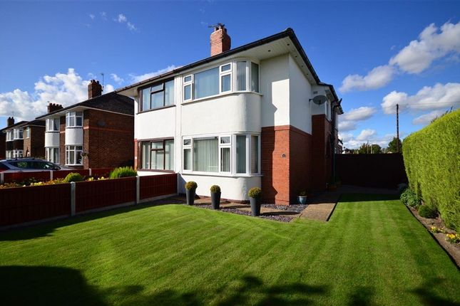 Thumbnail Semi-detached house to rent in Lansdown Road, Goole
