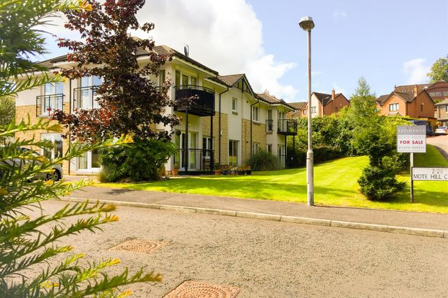 Thumbnail Flat for sale in Mote Hill Court, Hamilton