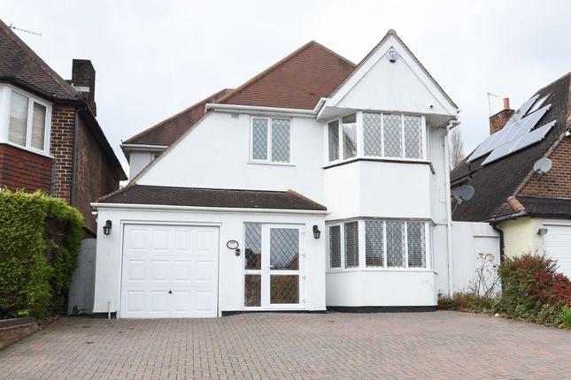 Thumbnail Detached house to rent in Eachelhurst Road, Sutton Coldfield