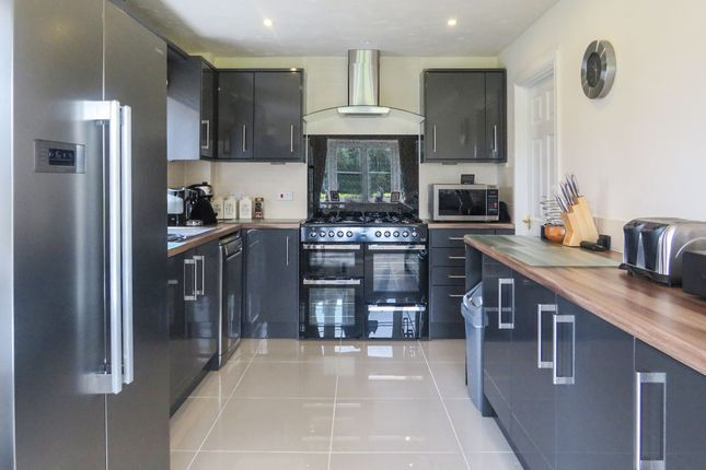 Kitchen/Diner of Creswell Place, Cawston, Rugby CV22