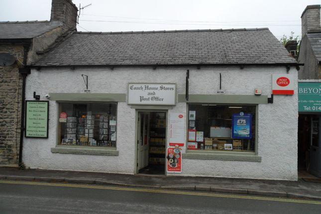 Retail premises for sale in How Lane, Castleton, Derbyshire