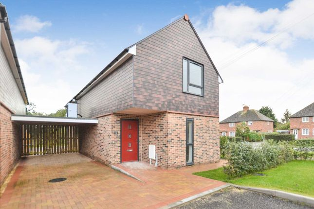 Thumbnail 4 bed detached house for sale in Queens Head Close, Aston Cross, Tewkesbury