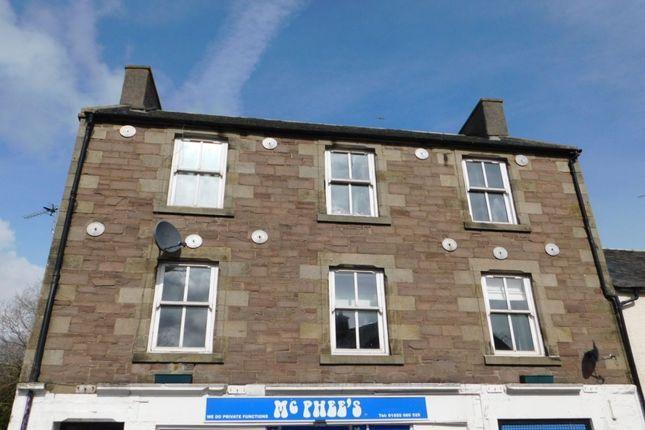 Thumbnail Flat to rent in Wellgatehead, Lanark