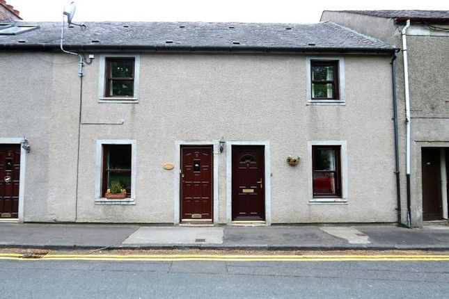 Thumbnail Terraced house to rent in Old Mugdock Road, Strathblane, Glasgow
