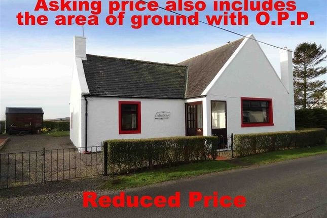 Thumbnail Cottage for sale in Racks, Dumfries