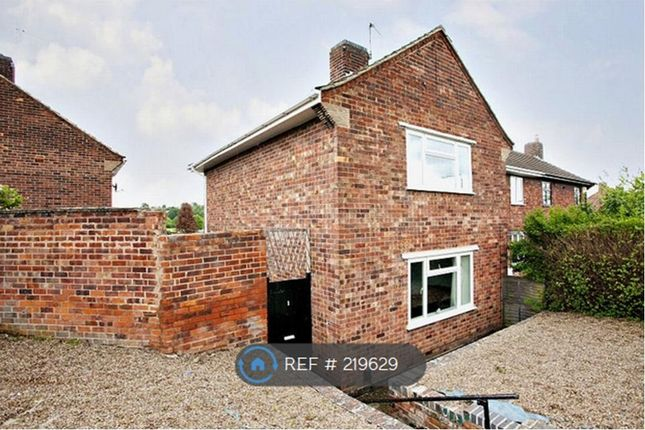 Thumbnail Semi-detached house to rent in Windsor Crescent, Ilkeston