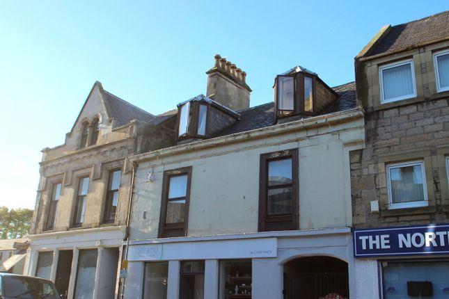 Thumbnail Flat for sale in 233 High Street, Elgin