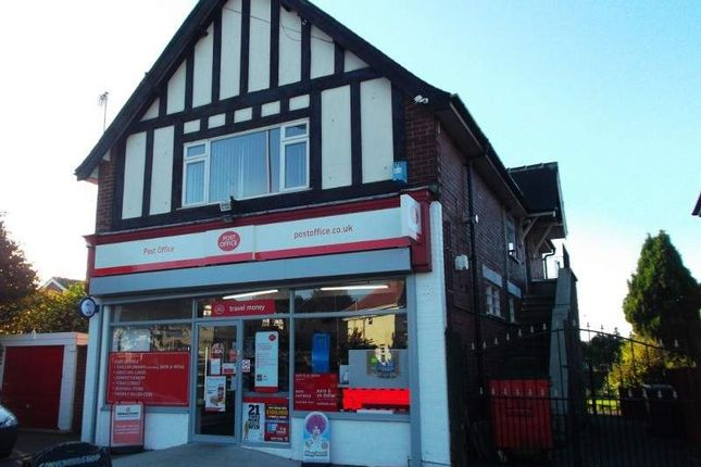 Thumbnail Retail premises for sale in 88 Station Road, Sutton In Ashfield