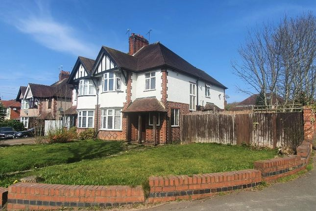 Thumbnail Semi-detached house for sale in Fletchamstead Highway, Cannon Park, Coventry