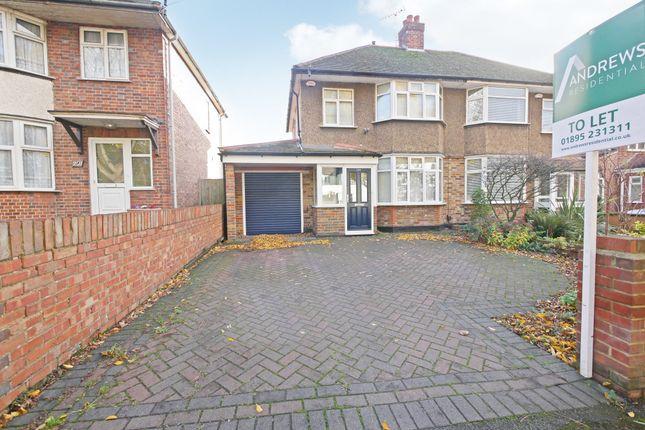 Thumbnail Semi-detached house to rent in Pield Heath Road, Uxbridge