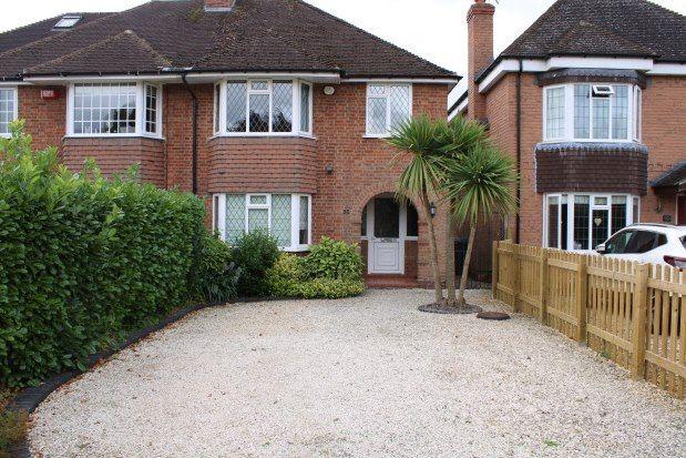 Thumbnail Property to rent in Avon Crescent, Stratford-Upon-Avon