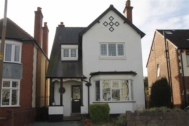 Thumbnail Detached house for sale in The Crescent, Haden Hill, Cradley Heath