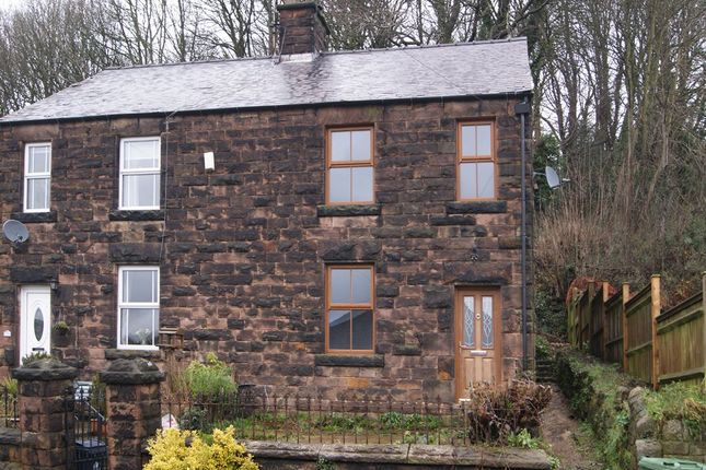Thumbnail Property to rent in Main Road, Whatstandwell, Matlock, Derbyshire