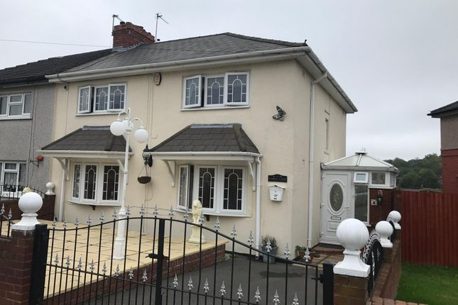 Thumbnail Property to rent in Ivy Road, Dudley
