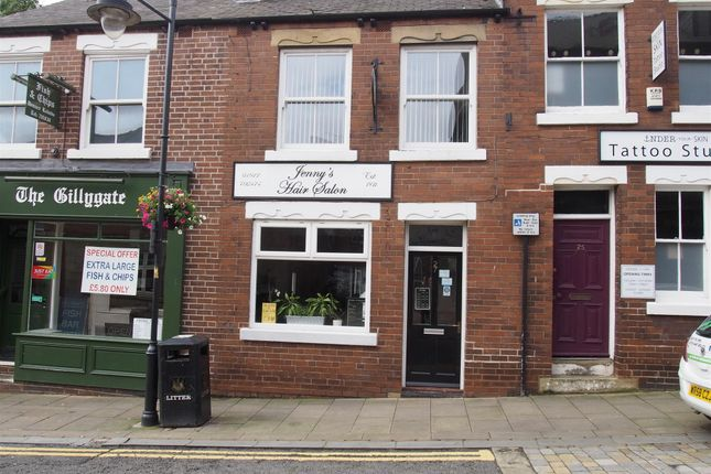 Thumbnail Retail premises for sale in Hair Salons WF8, West Yorkshire