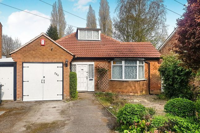 Thumbnail Detached bungalow for sale in Priory Road, Hall Green, Birmingham