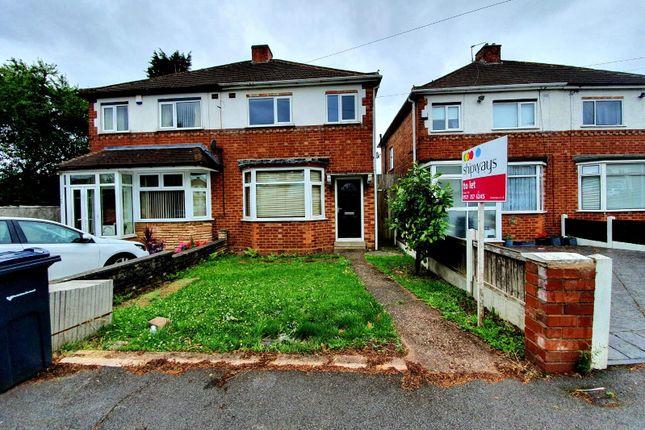 Thumbnail Semi-detached house to rent in Delhurst Road, Great Barr, Birmingham